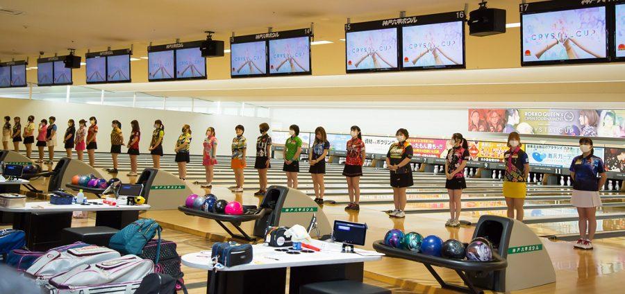 神戸六甲ボウルにてクラウドファンディングでの開催「クリスタルカップ」が行われました(^^♪